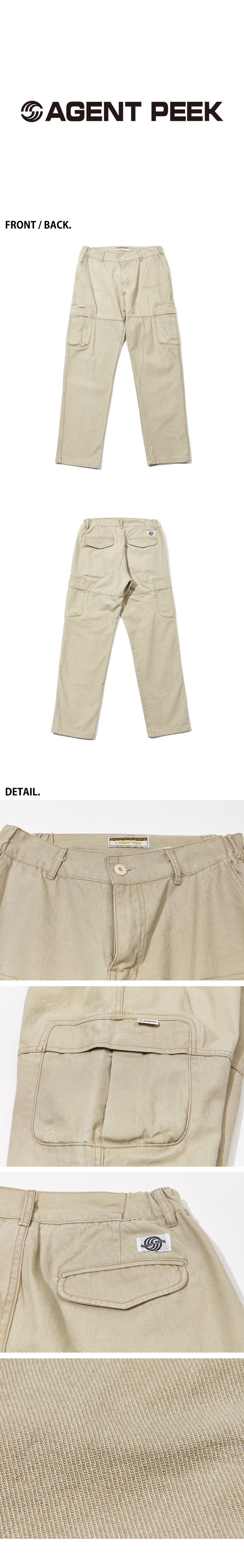 03_POCKETPANTS_BEIGE.jpg