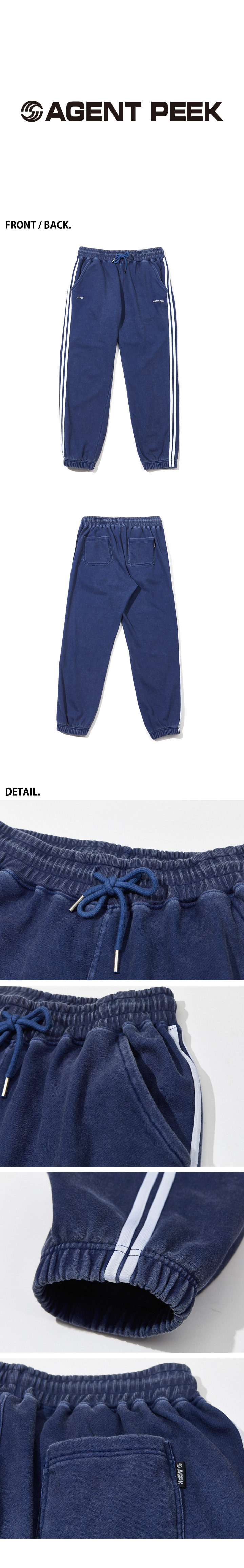 03_TAPEPANTS_NAVY.jpg